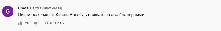 """""""Нах*р нікому не потрібна"""": Маргарита Симоньян у Собчак накликала хвилю гніву"""