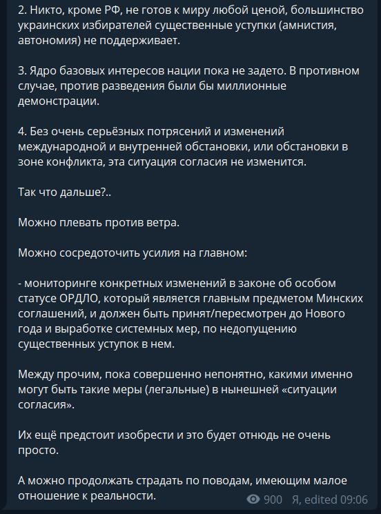 Нужны серьезные потрясения: Арестович объяснил украинцам, как перестать страдать