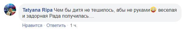 """""""Вибачте!"""" Арестович показав """"запальний"""" мем про Яременка"""
