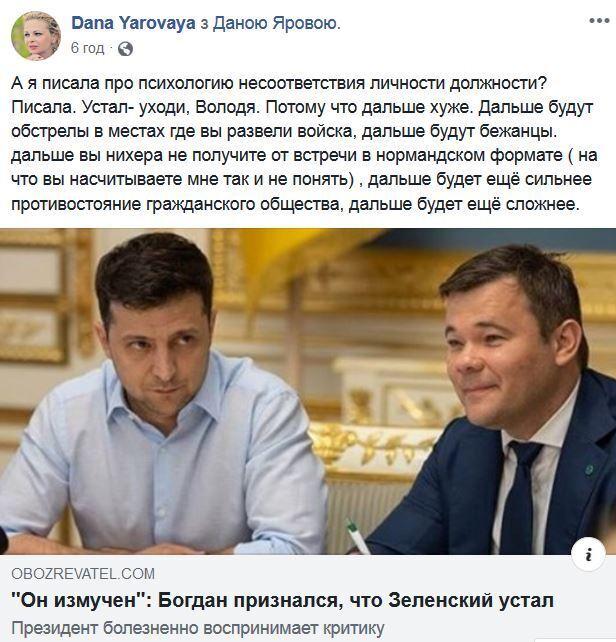 """""""Дальше будут обстрелы и беженцы"""": волонтер просит Зеленского не верить Путину"""