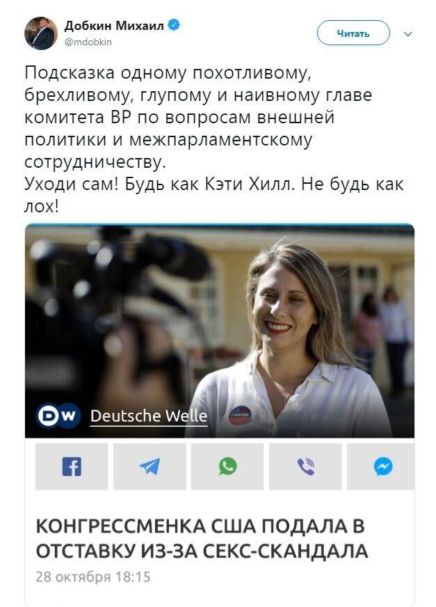 """""""Подумаешь, шлюху трахнуть захотел"""": Добкин сравнил Яременко с """"лохом"""" и дал ему совет"""