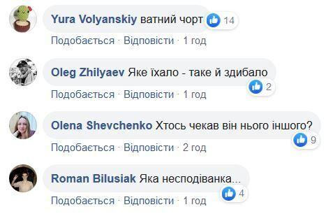 """""""Пи*дец, ватный черт"""": Сергей Сивохо попал в громкий скандал"""