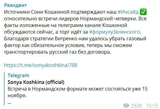Россия шантажирует Украину: Кошкина рассказала о жестком ультиматуме Путина по Донбассу
