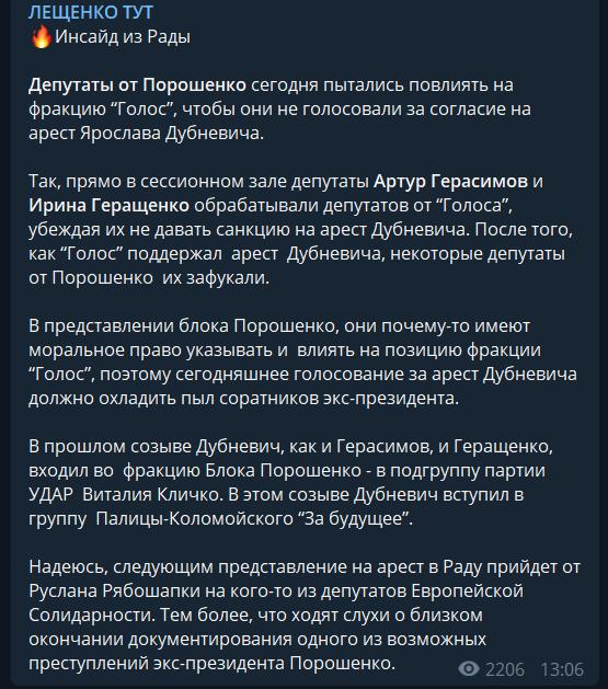 """""""Слуг народа"""" надо вышвыривать из Рады: выяснилось, как Вакарчук спас Зеленского"""