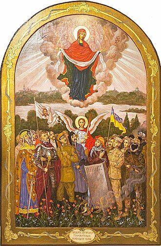 Богородица - покровительница украинских воинов