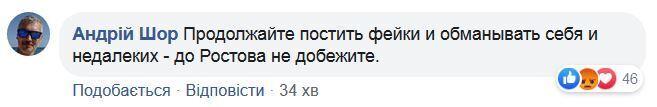 """Богдан вызвал гнев своей реакцией на Вече """"Нет капитуляции"""""""