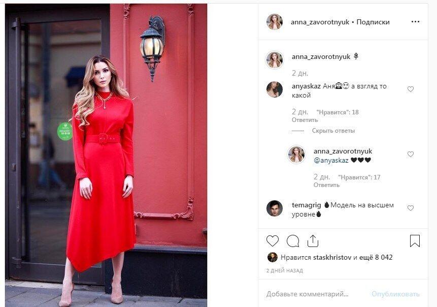 Дочь Заворотнюк стала активнее и публичнее