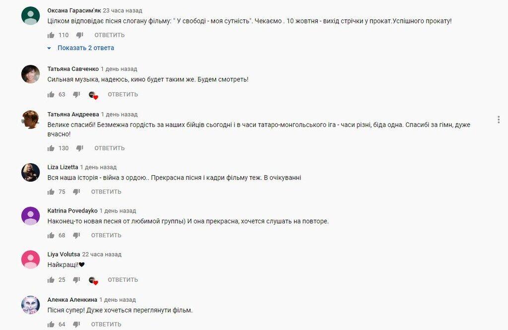 """""""Редкостное дерьмо"""": Добкин обругал Вакарчука за песню к """"Захару Беркуту"""""""
