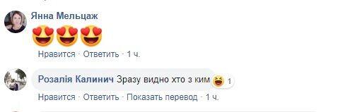 """""""Відразу видно, хто з ким"""": Тимошенко і Власенко попалися на гарячому фото"""