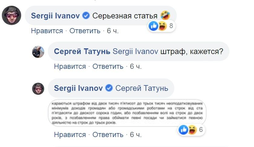 """Дубинский и Портнов захотели """"посадить"""" Порошенко и жутко опозорились"""
