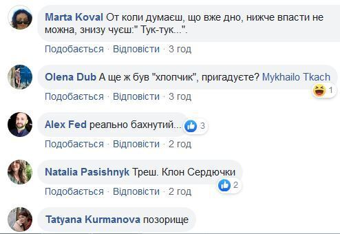 Зеленский дал менделя при журналисте: кому смешно, кому – противно