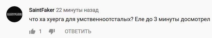 """""""Как на собачью блевотину посмотрел"""": Шарий у Собчак вызвал шквал критики"""
