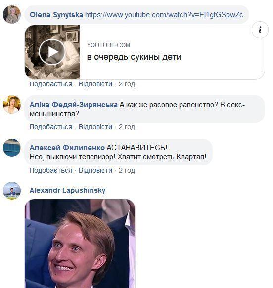 """""""В очередь, сукины дети!"""": В сети высмеяли абсурдный способ общения Зеленского со СМИ"""