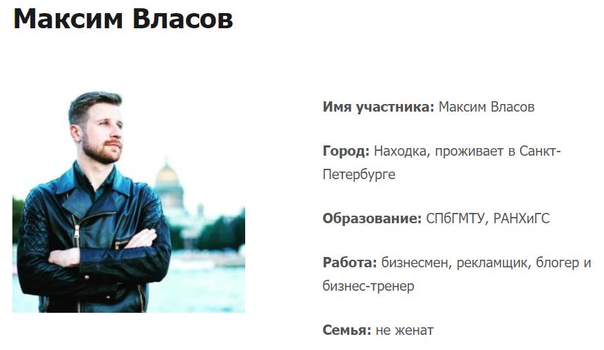 """Участники шоу """"План Б"""" с Бузовой на ТНТ и где смотреть онлайн 5 выпуск"""