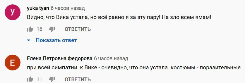 """Як Вікторія Булітко засмутила Григорія Чапкіса та глядачів на шоу """"Танці з зірками"""", відео"""
