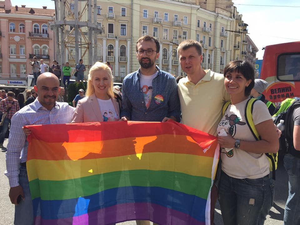 Светлана Залищук и Сергей Лещенко на ЛГБТ-акции