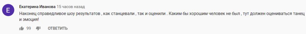 """Узнала, чего стоит без """"Квартала 95""""? Елена Кравец обескуражила реакцией на вылет с """"Танцев со звездами"""""""
