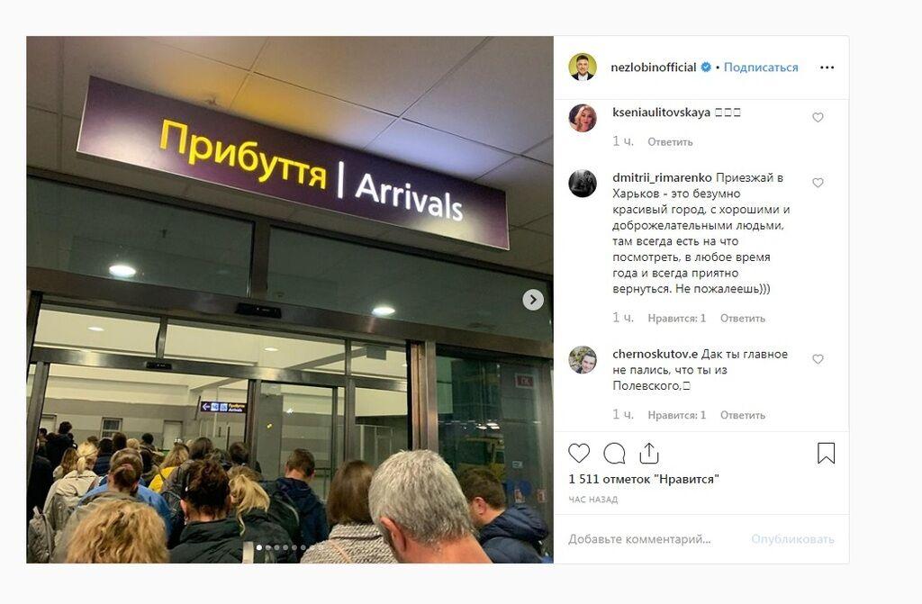 Виглядає жахливо: з'явилося перше фото відвідавшого Україну Свєтлакова