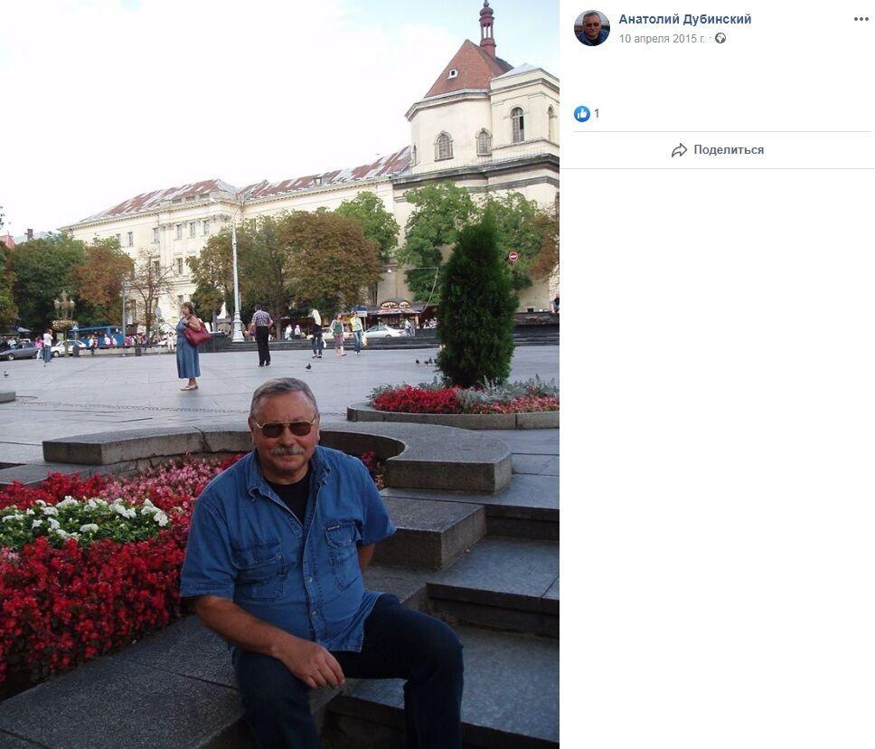 """Анатолий Дубинский: как выглядит отец """"слуги народа"""" и где Алла Березовская, фото"""