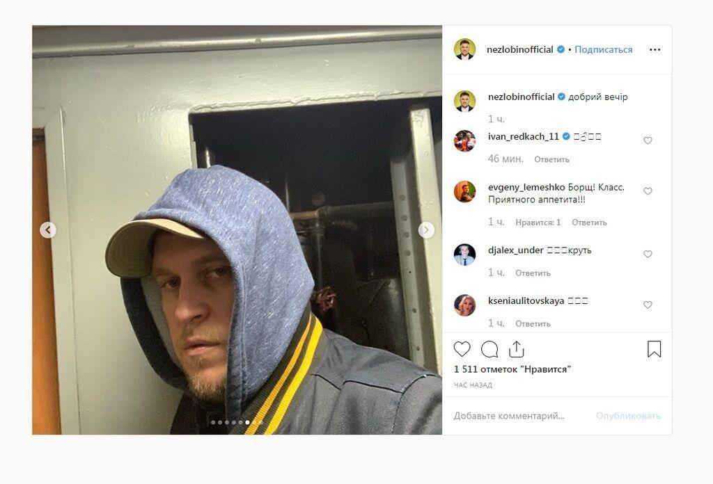 Выглядит ужасно: появилось первое фото посетившего Украину Светлакова
