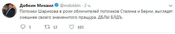 В'ятрович став Бетменом і пообіцяв знищити русскій мір – Добкін вибухнув образами