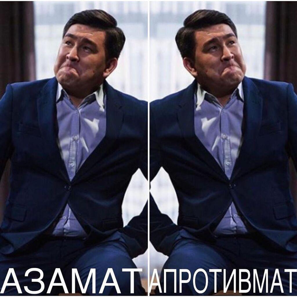 Муж Асмус на фоне травли стал делать мемы про друзей
