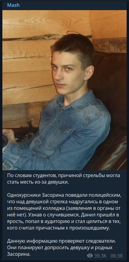 Хто такий Олексій Голубничий і чому його міг застрелити Засорін, фото