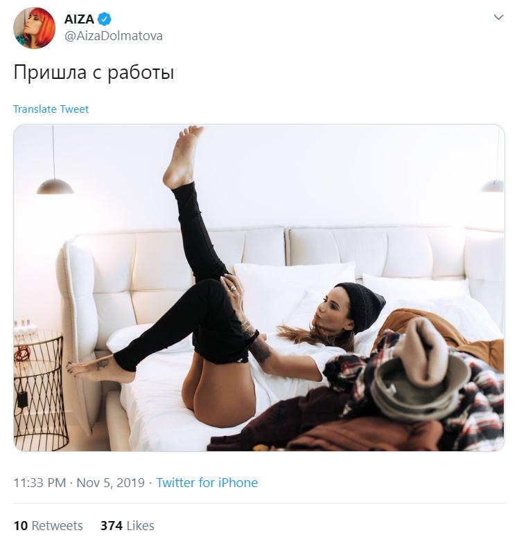 Айза Анохіна перед Comment Out опублікувала своє голе фото