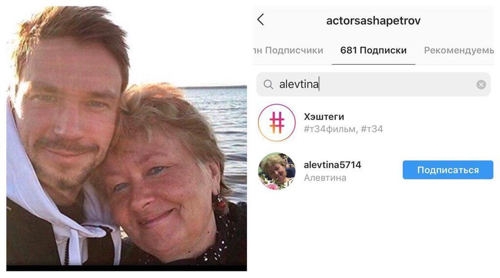 """Мать героя фильма """"Текст"""" с Асмус отличилась скандализмом в сети"""