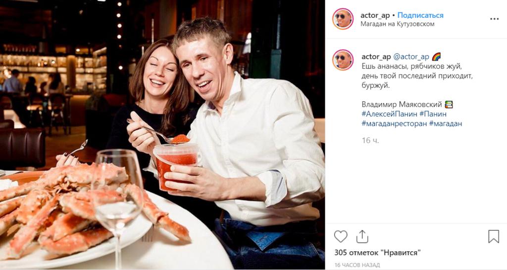 Олексій Панін після скандального відео з донькою показав дещо веселіше
