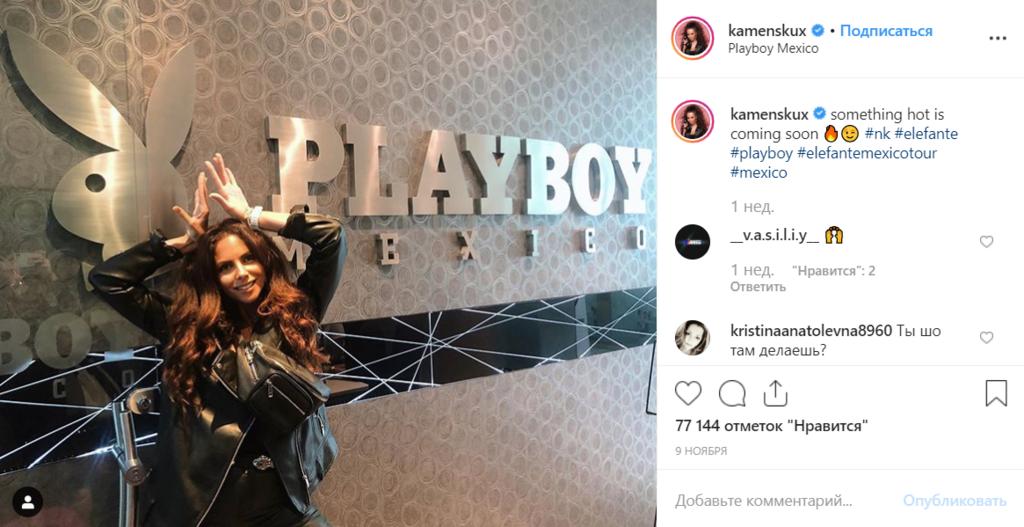 Playboy после визита Насти Каменских опубликовал фото похожей на нее красотки