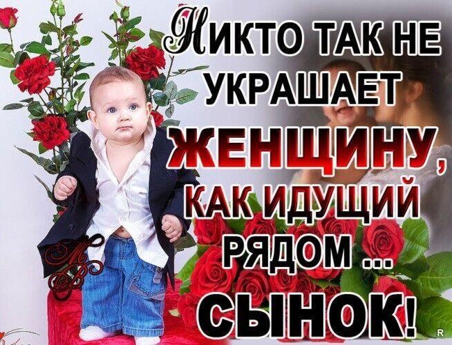 С Днем сыновей и дочерей! Картинки, открытки, поздравления ...