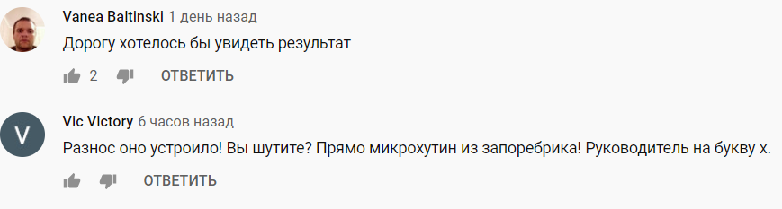 """""""Разноснейший разнос!"""" Зеленский после ссоры с Тимошенко сел в лужу в Очакове, видео"""