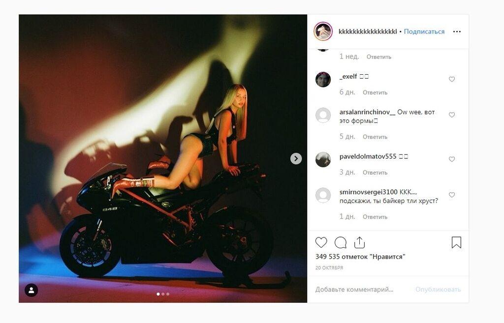 Катя Кищук после хайпа с порно устроила вызывающие фотосессии