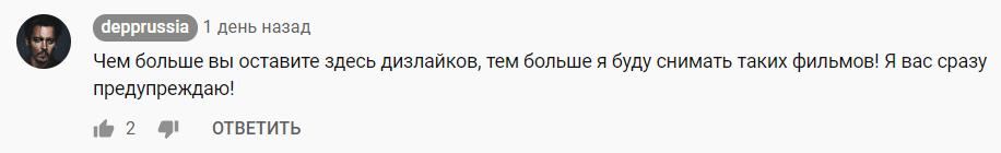 """У мережі показали жартівливий фільм """"Текст-2"""" з чоловіком Асмус, відео"""
