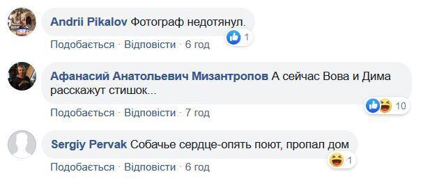 """""""Танцювали на столі"""": незграбне фото Путіна викликало шквал насмішок"""