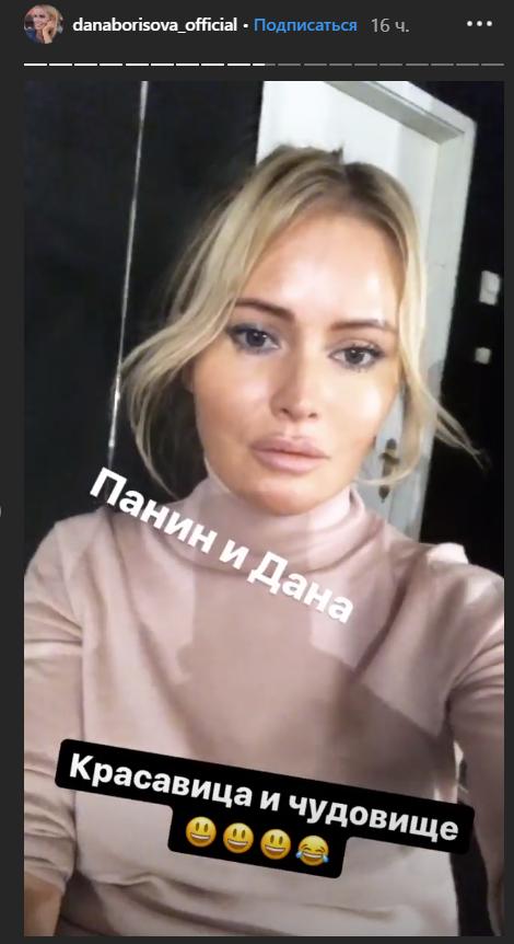 На голці: Олексій Панін після відео 18+ зробив нове з екс-наркоманкою, фото