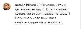 Алексей Панин после слива видео 18+ на массажном столе показал, какой он ах*енный