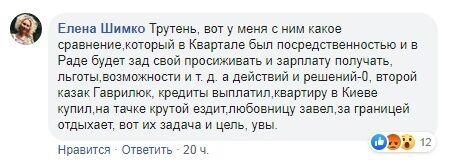 """Ты шо, дол*оеб?"" 95 квартал поздравил Юзика Корявченкова и вызвал шквал гнева, видео"
