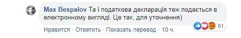 """""""Можеш хлебалом торгувати"""": Зеленський розлютив заявою про Естонію"""