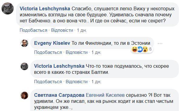 """""""Опудало"""": Бабченко розлютив Шарія"""