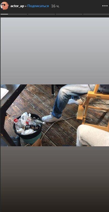 У мережу потрапили нові кадри з Паніним і ногою