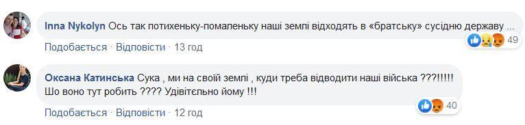 Депутат Госдумы РФ Журавлев в Золотом разгневал украинцев, видео