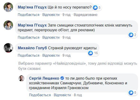 """Драка"" Баканов – Богдан: глава ОП показал побои, фото"