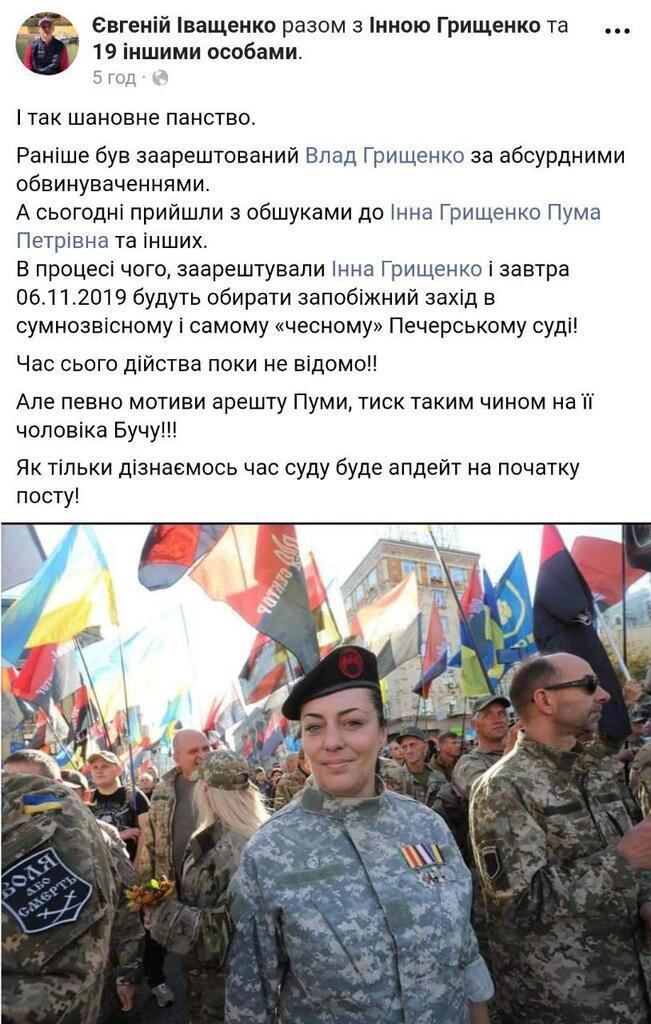 """""""Зачистка всіх, хто підняв Україну"""": останні новини стривожили Марусю Звіробій"""