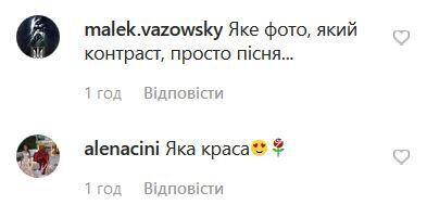 Яніна Соколова показала нове відверте декольте, фото