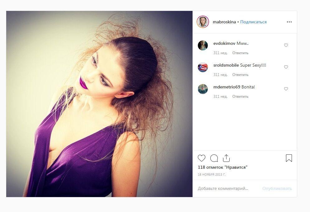 Кто такая Маргарита Аброськина и какие самые откровенные фото у нее в Инстаграм