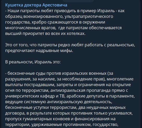 """""""Какой стыд!"""" Арестович жестко оценил новый конфуз """"Слуги народа"""""""