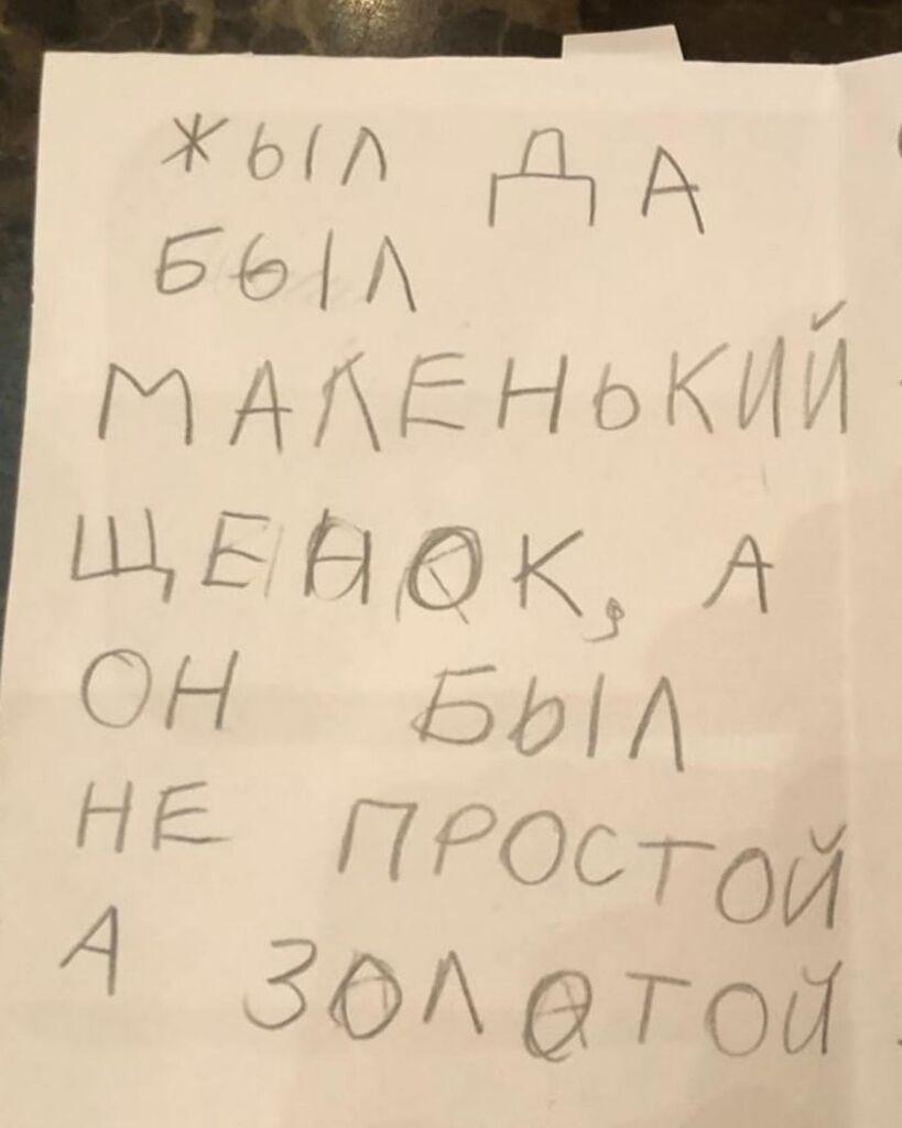У дочери Аллы Пугачевой собака начала какать денежками