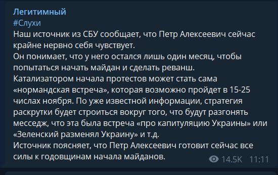 Нервы или болезнь? Алексей Порошенко как новый владелец Roshen вызвал вопросы